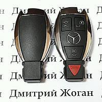 Корпус смарт ключа для Mercedes (Мерседес), 3+1 кнопка, с креплением для батареи