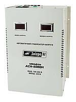 Автоматический стабилизатор напряжения настенный Днипро-М АСН-5000Н  (Бесплатная доставка)