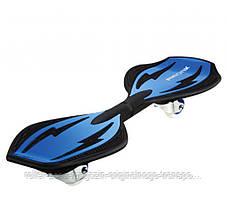Двухколесный скейтборд Ripstik Ripster Classic Blue
