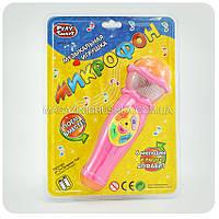 Детская игрушка «Микрофон» 7043