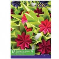 Цветная бумага ZiBi, А4, 18 л, 9 цветов