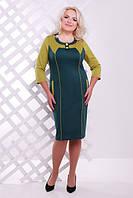 Женское  платье батал Стефани  Lenida бутылка  50-58 размеры