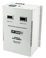 Автоматический стабилизатор напряжения настенный Днипро-М АСН-8000Н  (Бесплатная доставка)