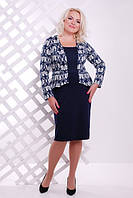 Трикотажное женское платье батал Зульфия  Lenida темно-синий+белый  50-62 размеры