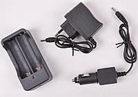 Зарядное устройство для аккумуляторов 2*18650 BL186B от 220V+12V