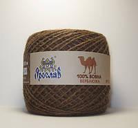 Нитки для вязания 100% верблюжья шерсть 100г