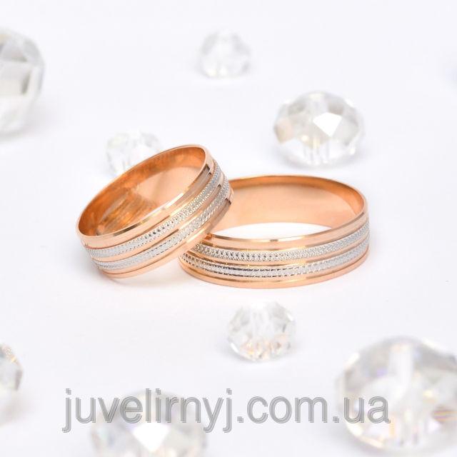 Свадебные обручальные кольца  2.38, 143552, 16