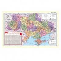 """Настольное покрытие """"Карта Украины"""""""