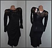 Платье Ohyeah