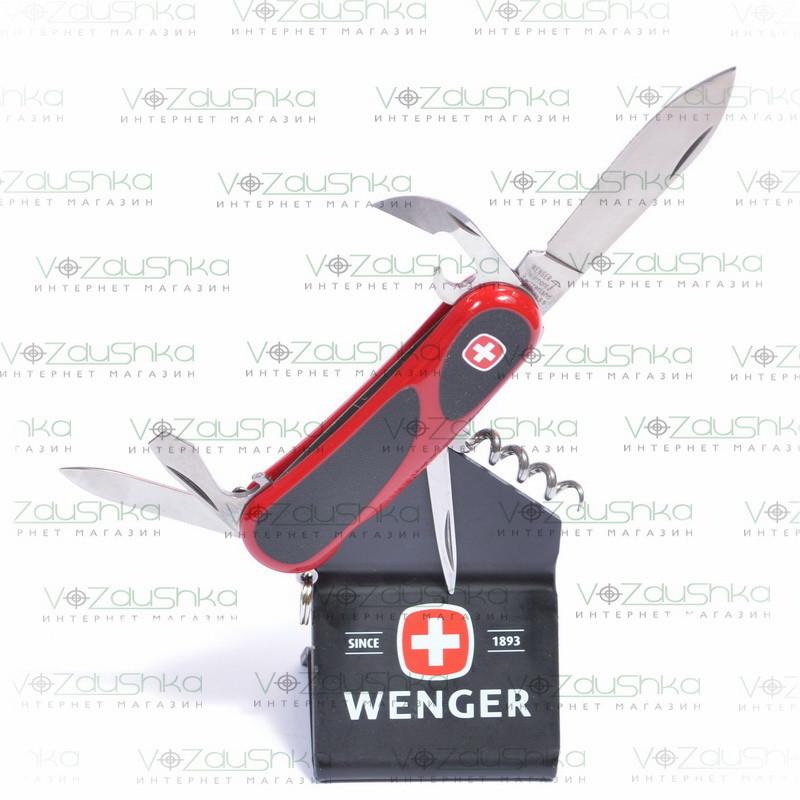 Нож Wenger Evogrip 10 модель 1.10.09.821