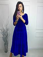 МЕГА ХИТ! Очень красивое бархатное платье  с удлиненной юбкой (синий, красный, черный)