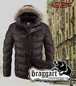 Зимняя куртка самая теплая