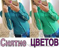 Блузка с молниями на рукавах | Электрик, мята, красный, персик, голубой