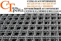 Сетка рифленная СР 30,0 5 70-85 1750х4500 (канилированная, рифлённая)