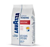 Кофе Lavazza Espresso Vending Gusto Pieno в зернах 1 кг