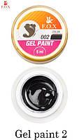 Гель-краска F.O.X Gel paint 002, 5 ml черная