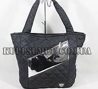 Оригинальная черная  вместительная сумка стеганная