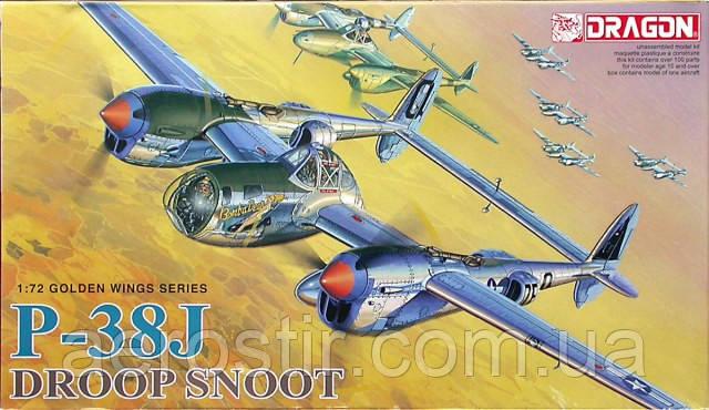 P-38J Droop Snoot 1/72 DRAGON 5030