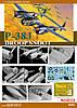 P-38J Droop Snoot 1/72 DRAGON 5030, фото 2