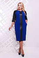 Платье женское Монро электрик экокожа, фото 1