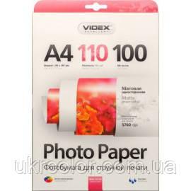 Фотобумага Videx матовая ( формат А4, плотность 110 г/м2 односторонняя матовая ) 100 листов