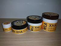 Хна для бровей и био тату Nila(черная) 10гр