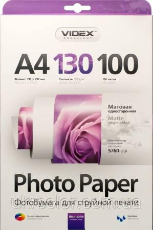 Фотопапір Videx матова ( формат А4, щільність 130 г/м2 одностороння матова ) 100 аркушів