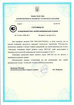 Электросчетчик NIK 2102-02 М2В однофазный не тарифный, фото 3