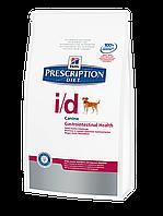 Hill's PD Canine I/D для собак при заболевании ЖКТ 2 кг