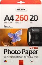 Фотопапір Videx мікропориста Вініл ( формат А4 , щільність 260 г/м2 , односторонній мікропориста вініл ) 20