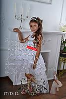 Детское нарядное платье 17/Д-12 - прокат, Киев, Троещина