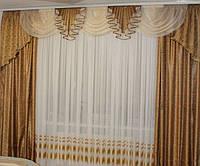 Ламбрекен со шторами для гостиной из плотной шторной ткани с шифоновыми ракушками на карниз 2.5-3.5м