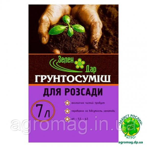 Почвосмесь Зеленый дар для рассады 7л