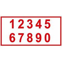 Набор цифр к знаку ПГ