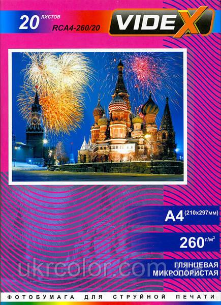 Фотобумага Videx микропористая Суперглянцевая ( формат А4 , плотность 260 г/м2 , односторонняя) 20 листов