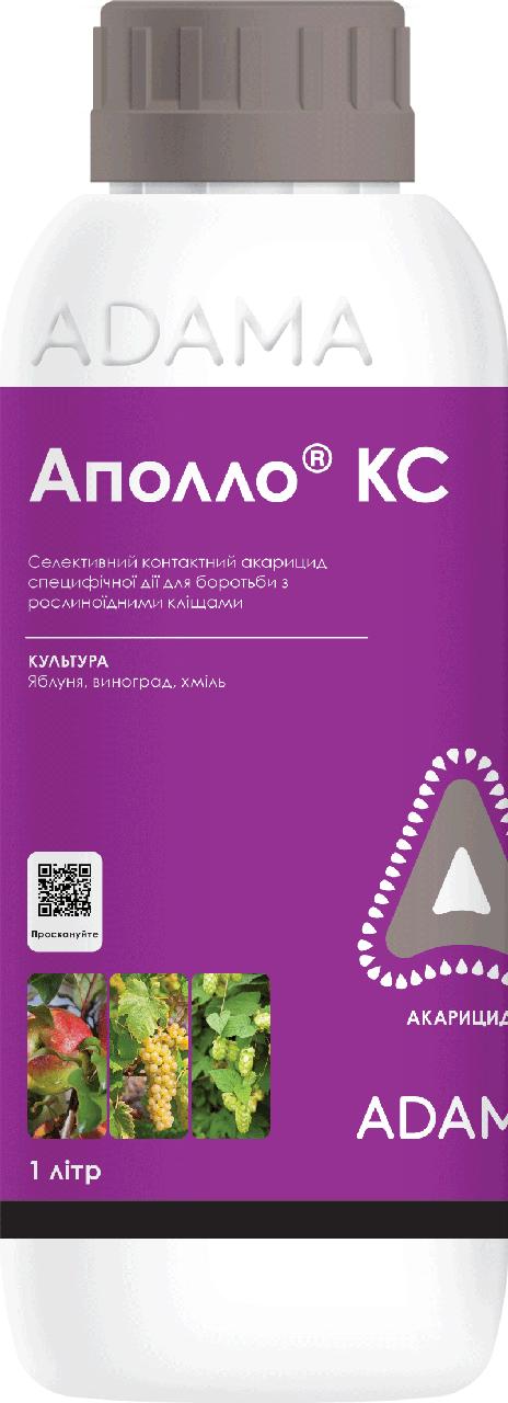 Аполло® Инсектицид Адама