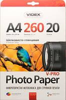 Фотобумага Videx микропористая Шелковисто-глянцевая ( формат А4  плотность 260 г/м2 , односторонняя) 20 листов
