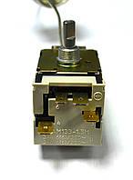 Термостат ТАМ-133-1,3М КИТАЙ ДЛЯ ХОЛОДИЛЬНИКА