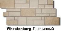 Фасадные панели (цокольный сайдинг) Döcke Burg пшеничный
