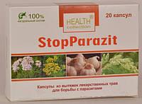 Stop Parazit - капсулы от паразитов от Health Collection (Стоп Паразит)
