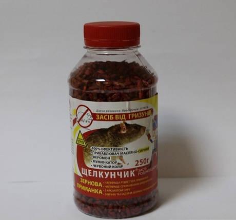 Родентицид Щелкунчик зерно сыр, красн. 250г - готовая к применению приманка для уничтожения крыс и мышей., фото 2