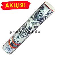 """Хлопушки пневматические """"Доллар сувенирный"""" 40 см"""