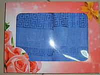 Подарочная коробка для полотенец 5555