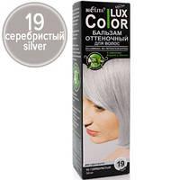 Bielita Оттеночный бальзам для волос Lux Color 100мл №19 (серебристый) для седых волос