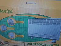 Электроконвектор Лемира ЭВУА-1.5,2.0/220 (с) Универсал 1.5,2.0 кВт, напольный/настенный пост.оптом и в розн.,Х