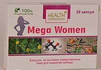Mega Women - Капсулы для повышения женского либидо от Health Collection (Мега Вумен)