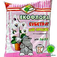 Субстрат Экофлора для орхидей 3,5л