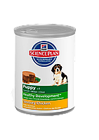 Консервы Hills SP Canine Puppy Healthy Development Курица 370 г