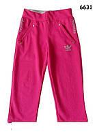 Спортивные штаны Adidas для девочки. 5, 6, 7, 8 лет