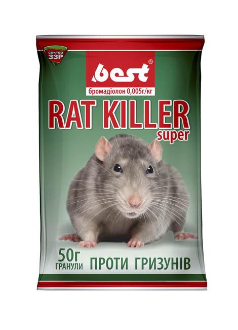 Rat Killer / Рат Киллер гранулы от крыс и мышей, 50 г — родентицид. Приманка готова к применению